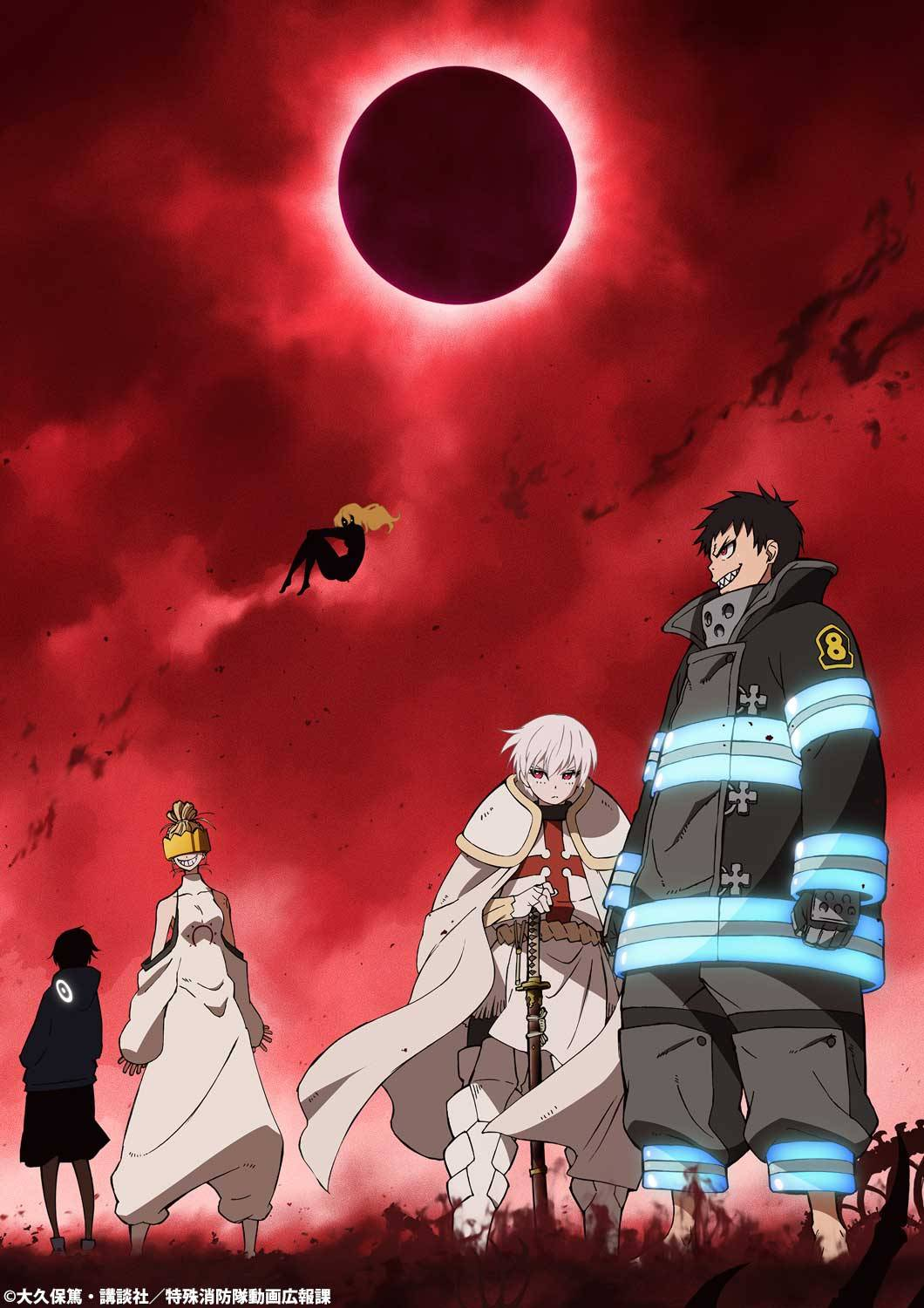 Fire Force S2 Affiche