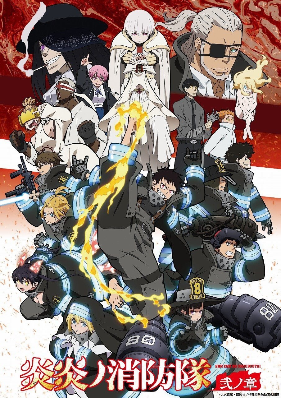 Fire Force S2 Affiche 2