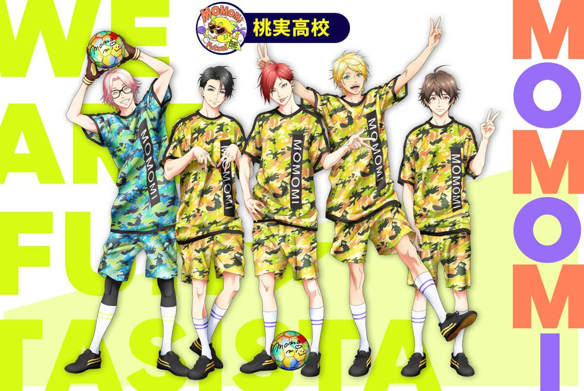 Futsal Boys Momomi