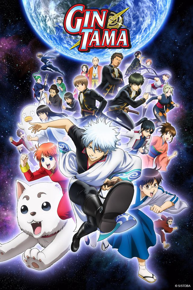 Gintama Affiche Anime