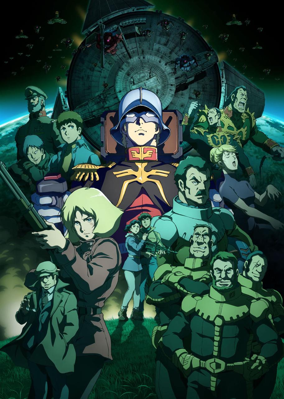 Gundam The Origin Affiche