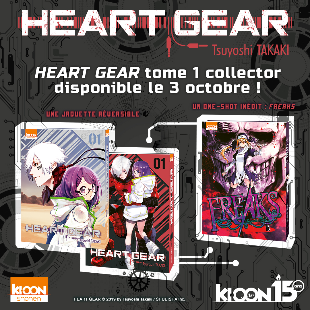 Heart Gear 1 Collector