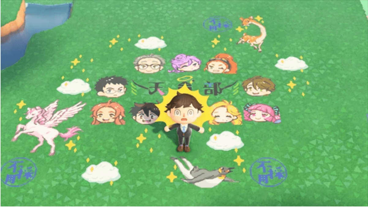 Heaven's Design Team Animal Crossing