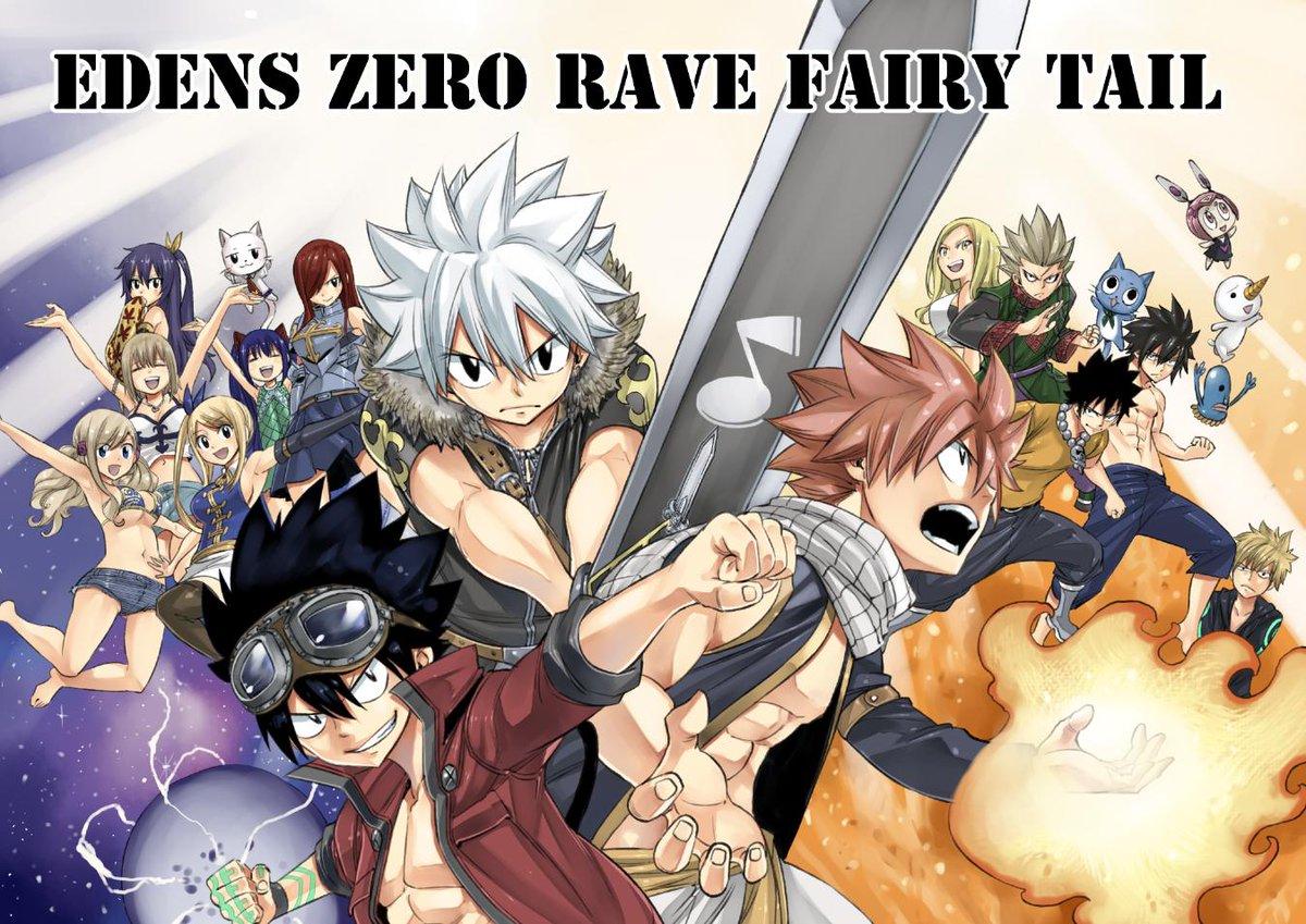 Heros Hiro Mashima Affiche