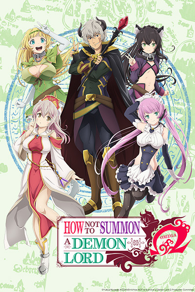 How Not To Summon A Demon Lord S2 Affiche