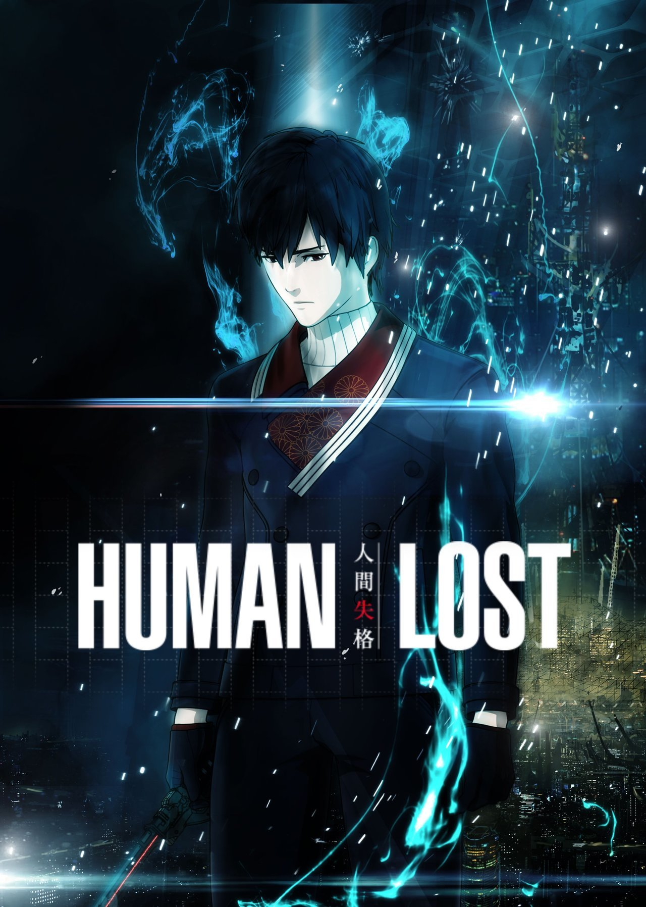 Human Lost Affiche