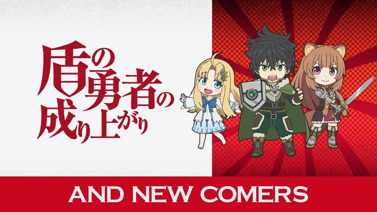 Isekai Quartet Rising of the Shield Hero