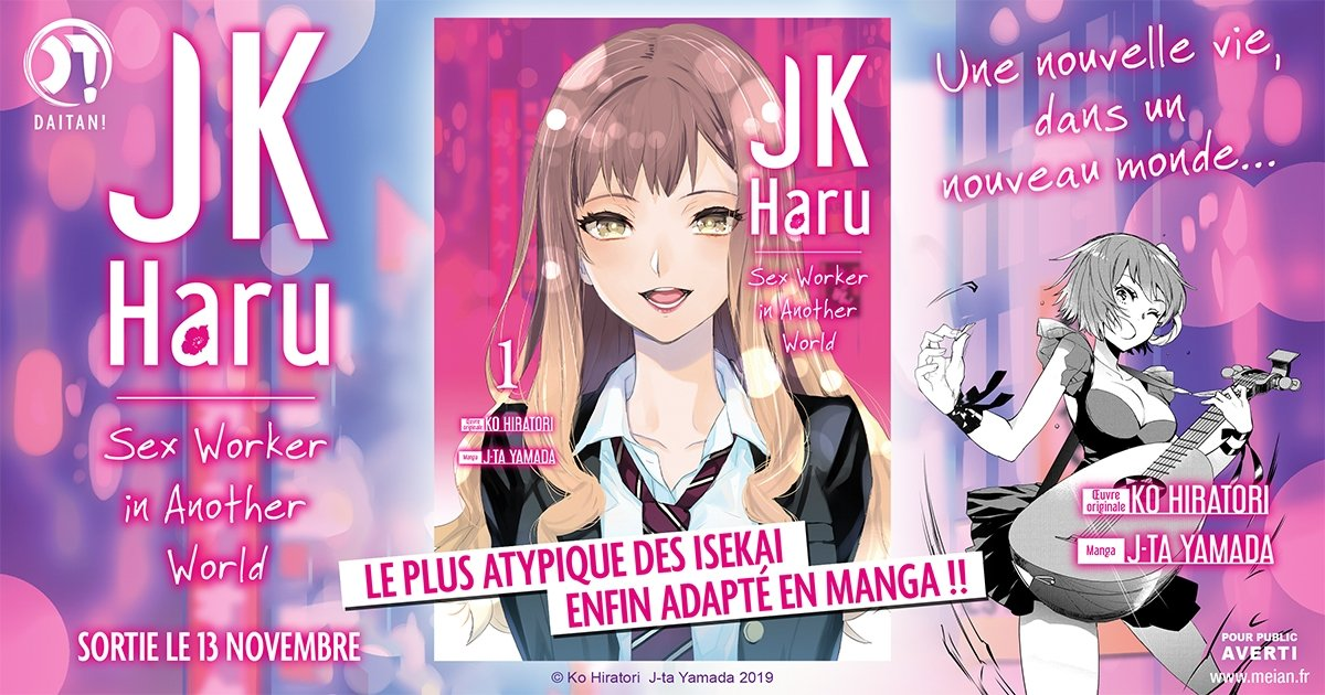 JK Jaru Sex Worker in Another World Annonce