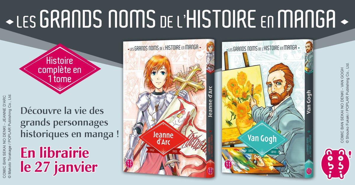 Jeanne d'Arc Van Gogh Annonce