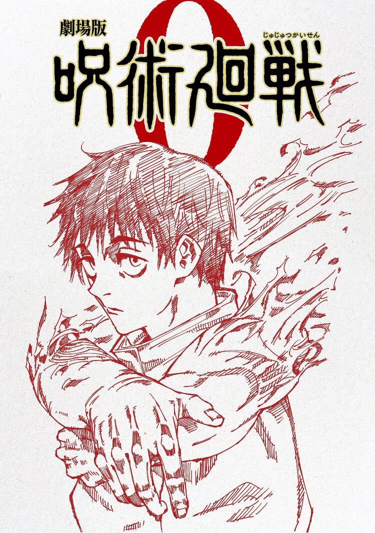 Jujutsu Kaisen 0 Film Annonce
