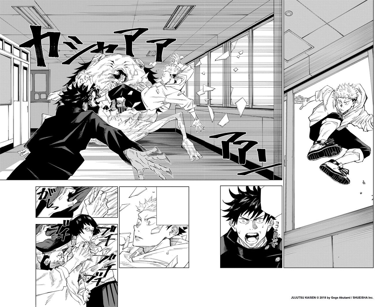 Jujutsu kaisen planche 2