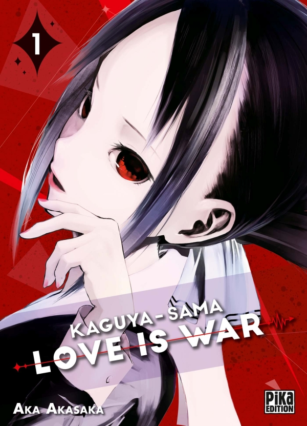 Kaguya-sama Love is War 1