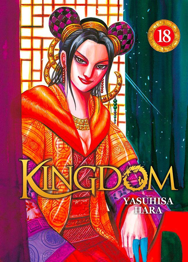 Kingdom 18