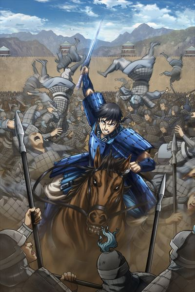 Kingdom S3 Affiche