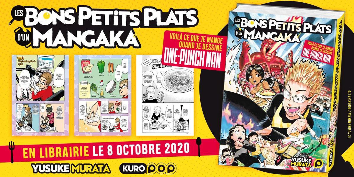 Les Bons Petits Plats d'un Mangaka Annonce