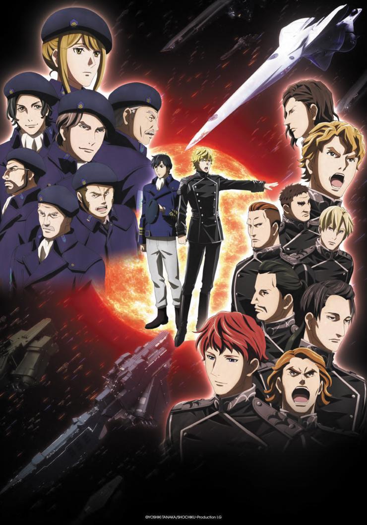 Les Héros de la Galaxie S2 Affiche