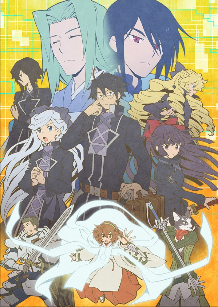 Log Horizon S3 Affiche
