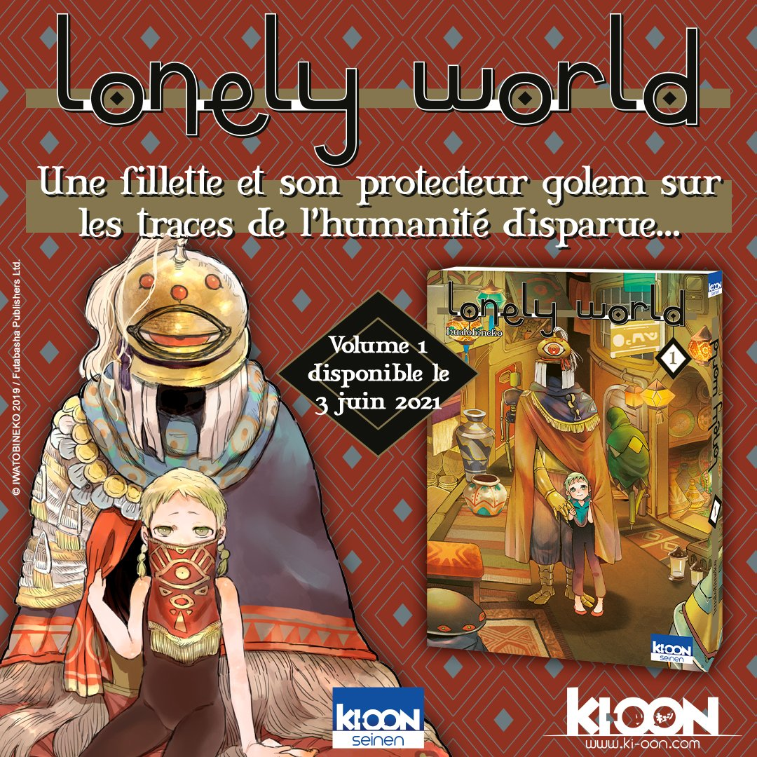 Lonely World Annonce
