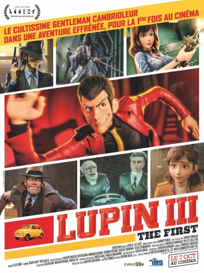 Lupin III The First Affiche Française