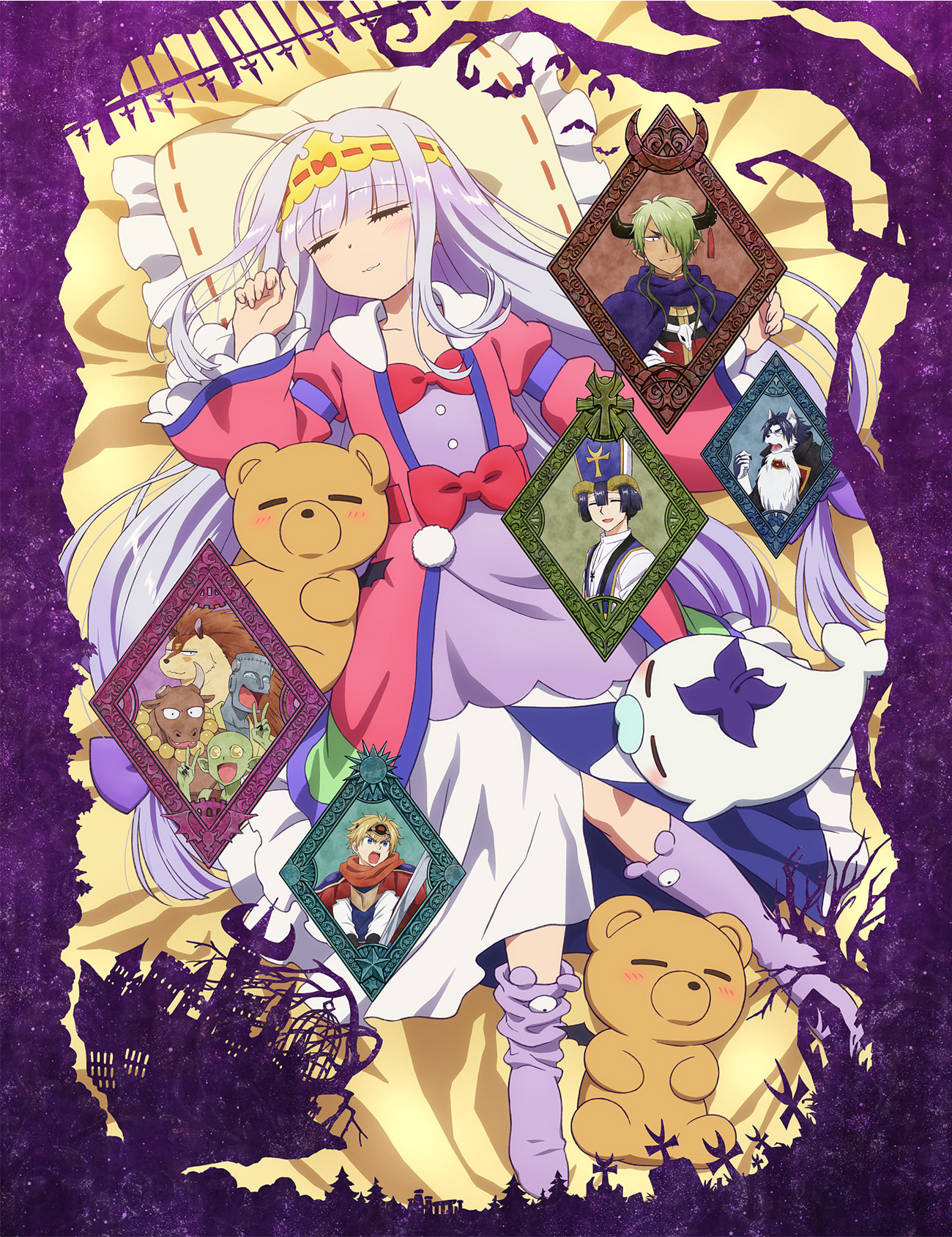 Maou-jou de Oyasumi Affiche