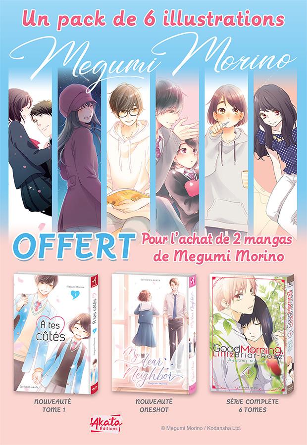 Megumi Morino Ex-Libris