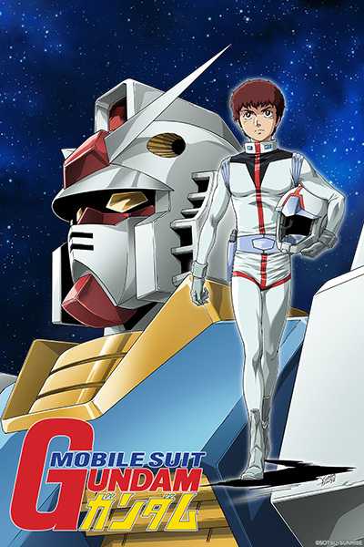 Mobile Suit Gundam Affiche
