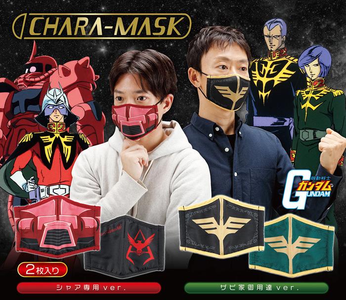 Mobile Suit Gundam Masques