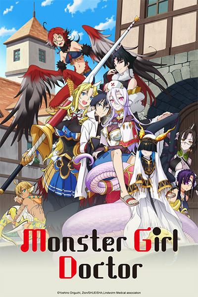 Monster Girl Doctor Crunchyroll