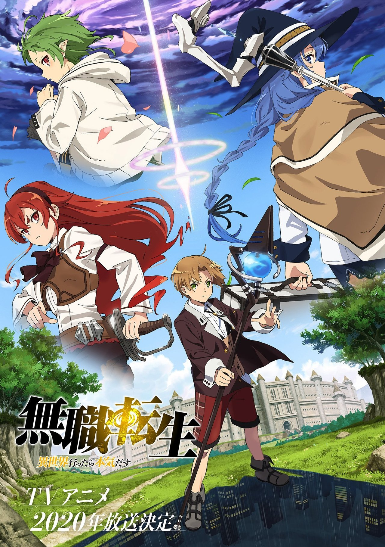 Mushoku Tensei Affiche Anime