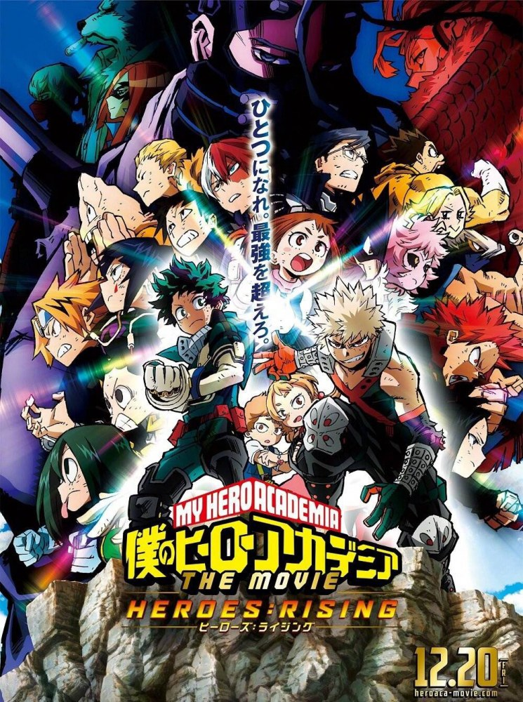 My Hero Academia Heroes Rising Affiche 2