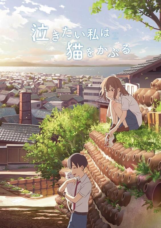 Nakitai Watashi Wa Neko O Kaburu Affiche 2