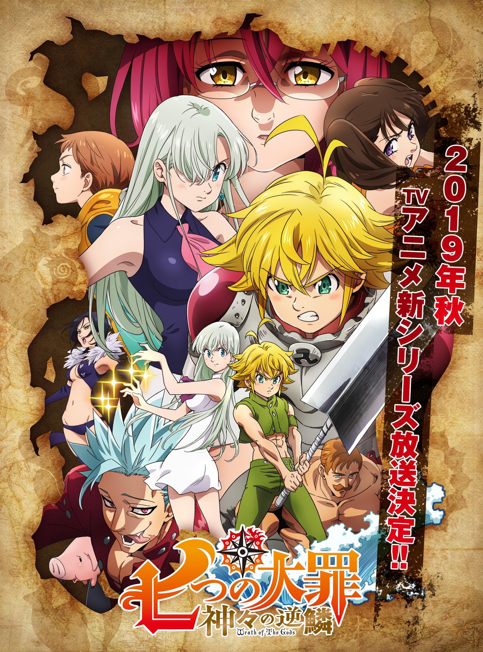 Seven Deadly Sins S3