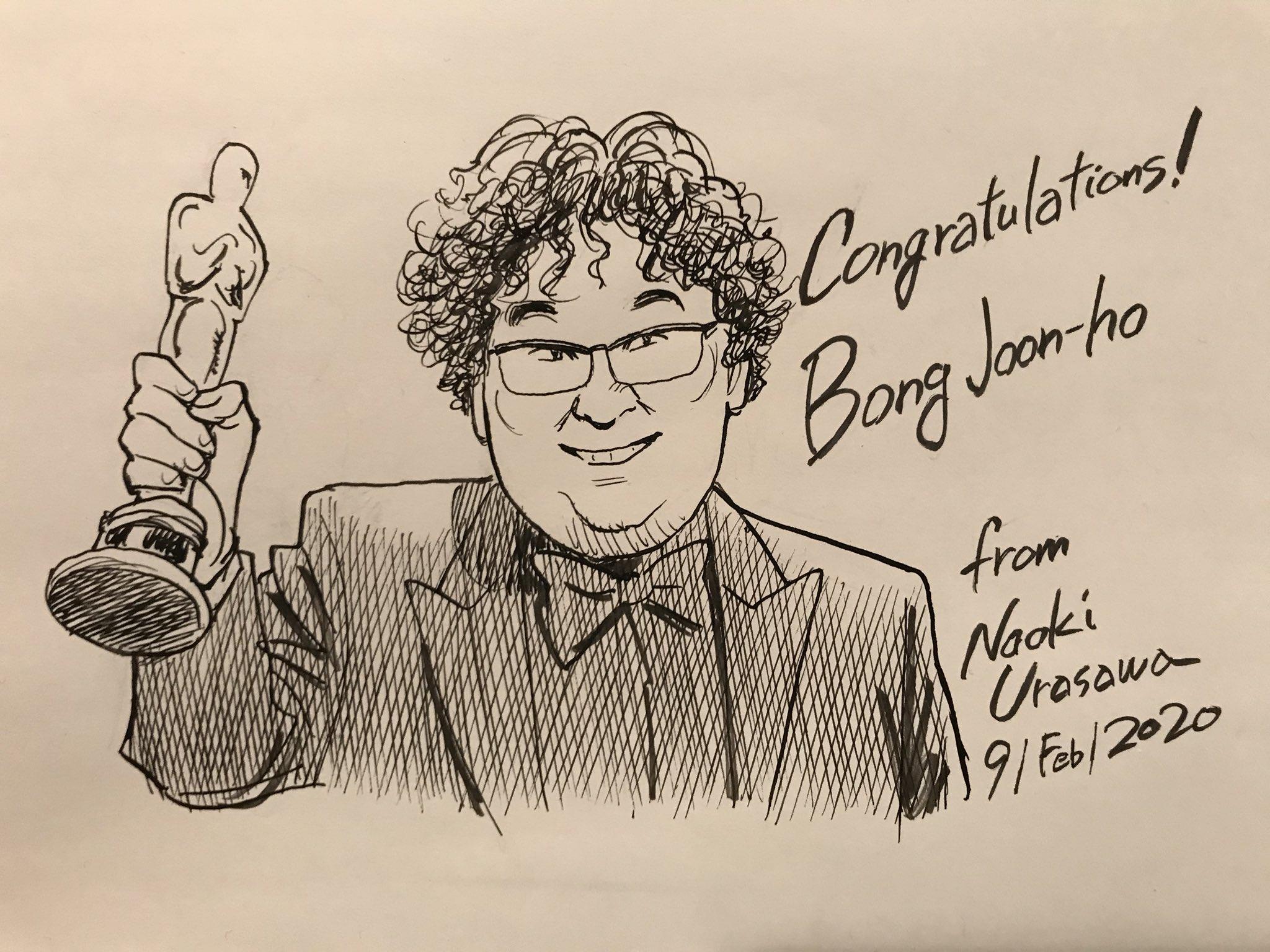 Naoki Urasawa Bong-Joon Ho