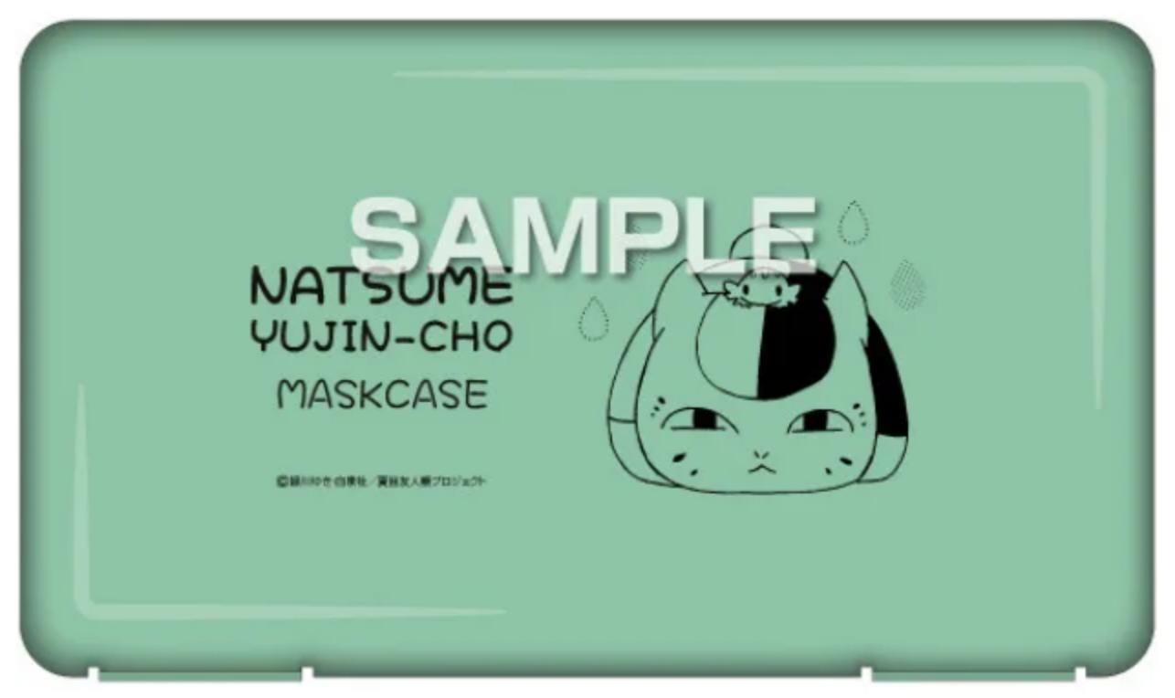Natsume Yuujinchou Boite Masque 1
