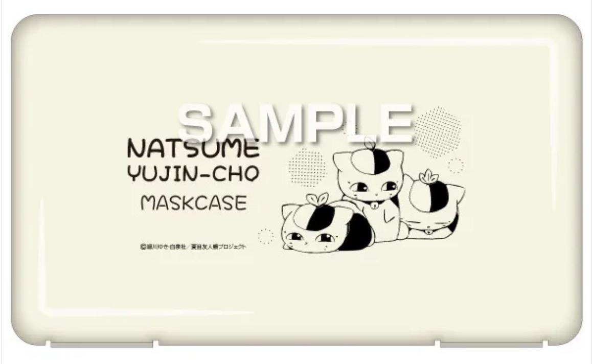 Natsume Yuujinchou Boite Masque 2