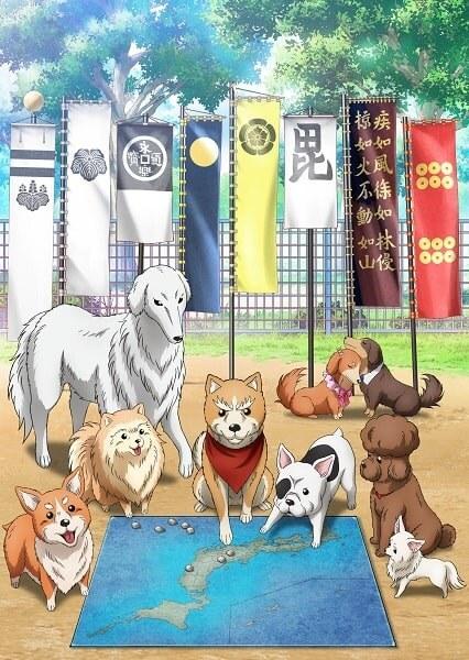 Oda Cinnamon Nobunaga Affiche 2