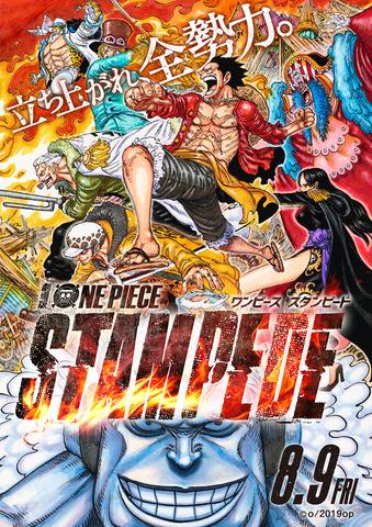 One Piece Stampede Affiche