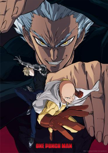 OPM S2 Affiche