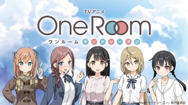 One Room S3 Visuel 2