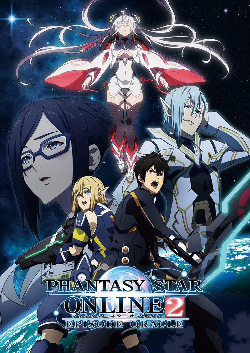 Phantasy Star Online 2 Oracle Poster