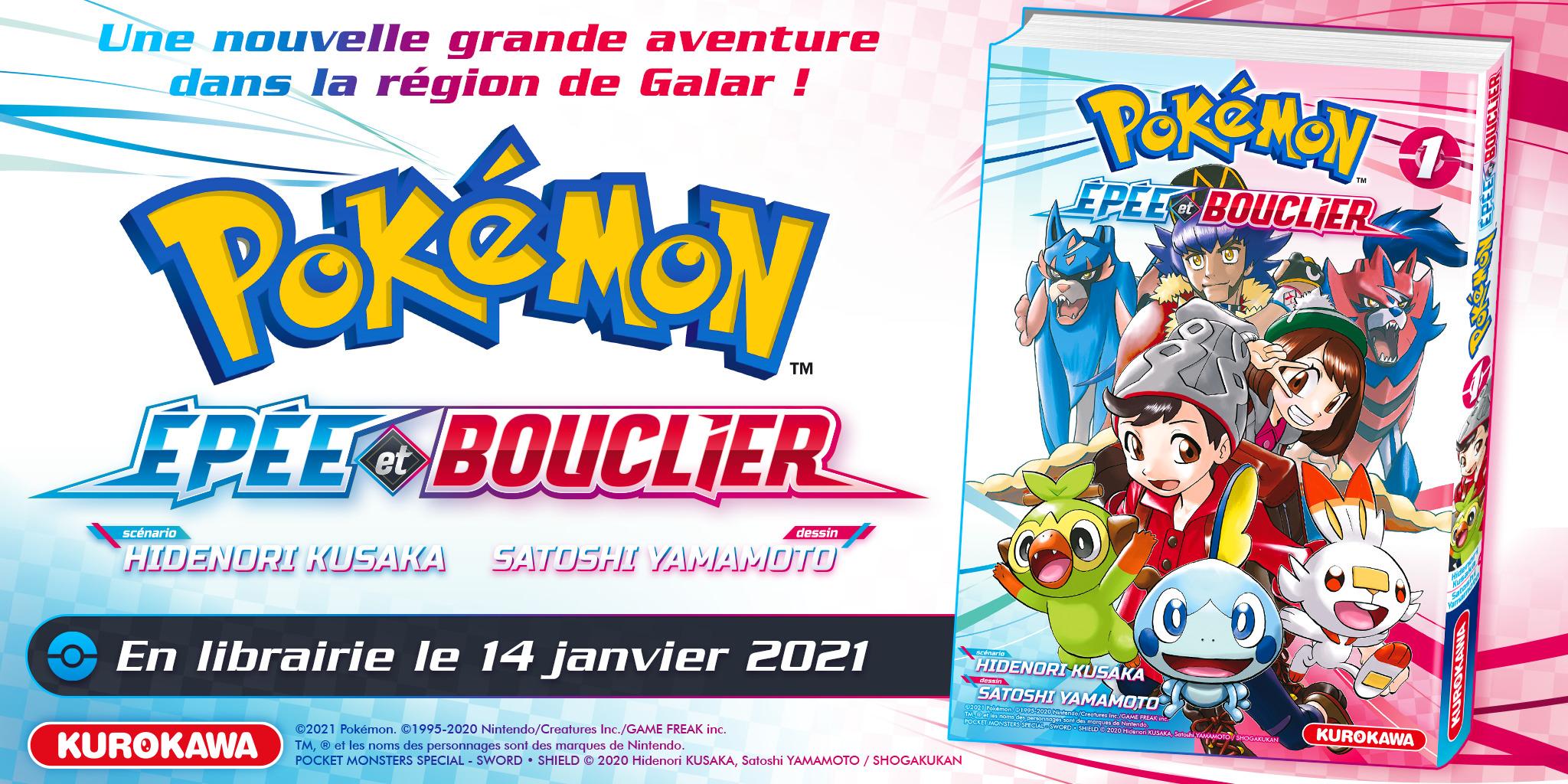 Pokemon Épée et Bouclier Annonce
