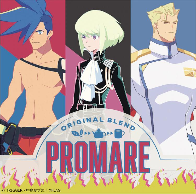 Promare Thé