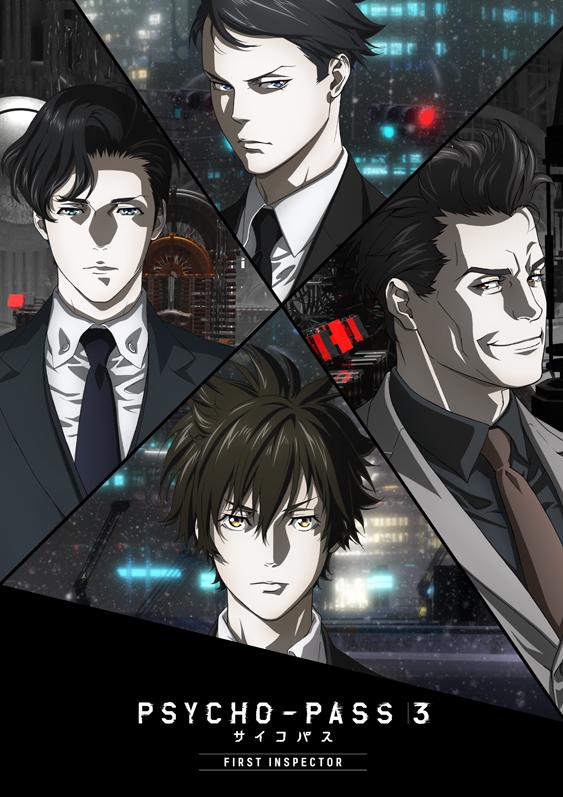 Psycho-Pass 3 First Inspector Affiche