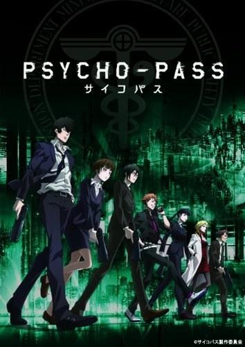 Psycho-Pass Affiche