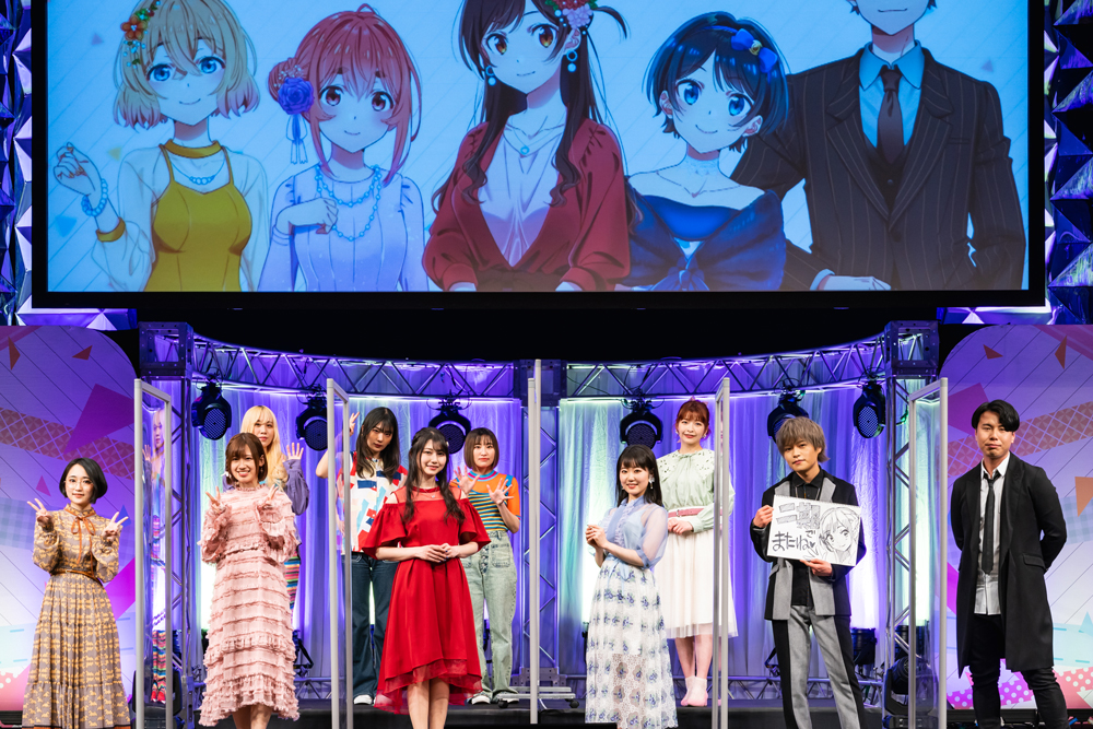 Rent-A-Girlfriend Event To Kanojo