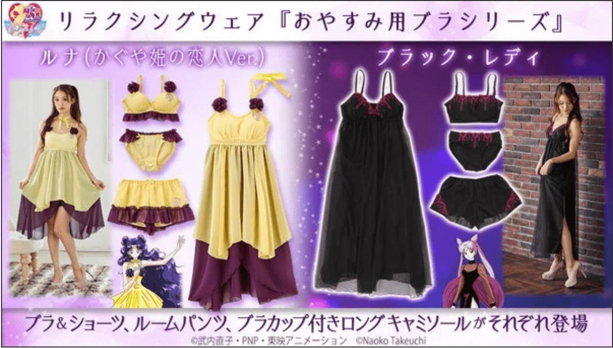 Sailor Moon Luna Lingerie