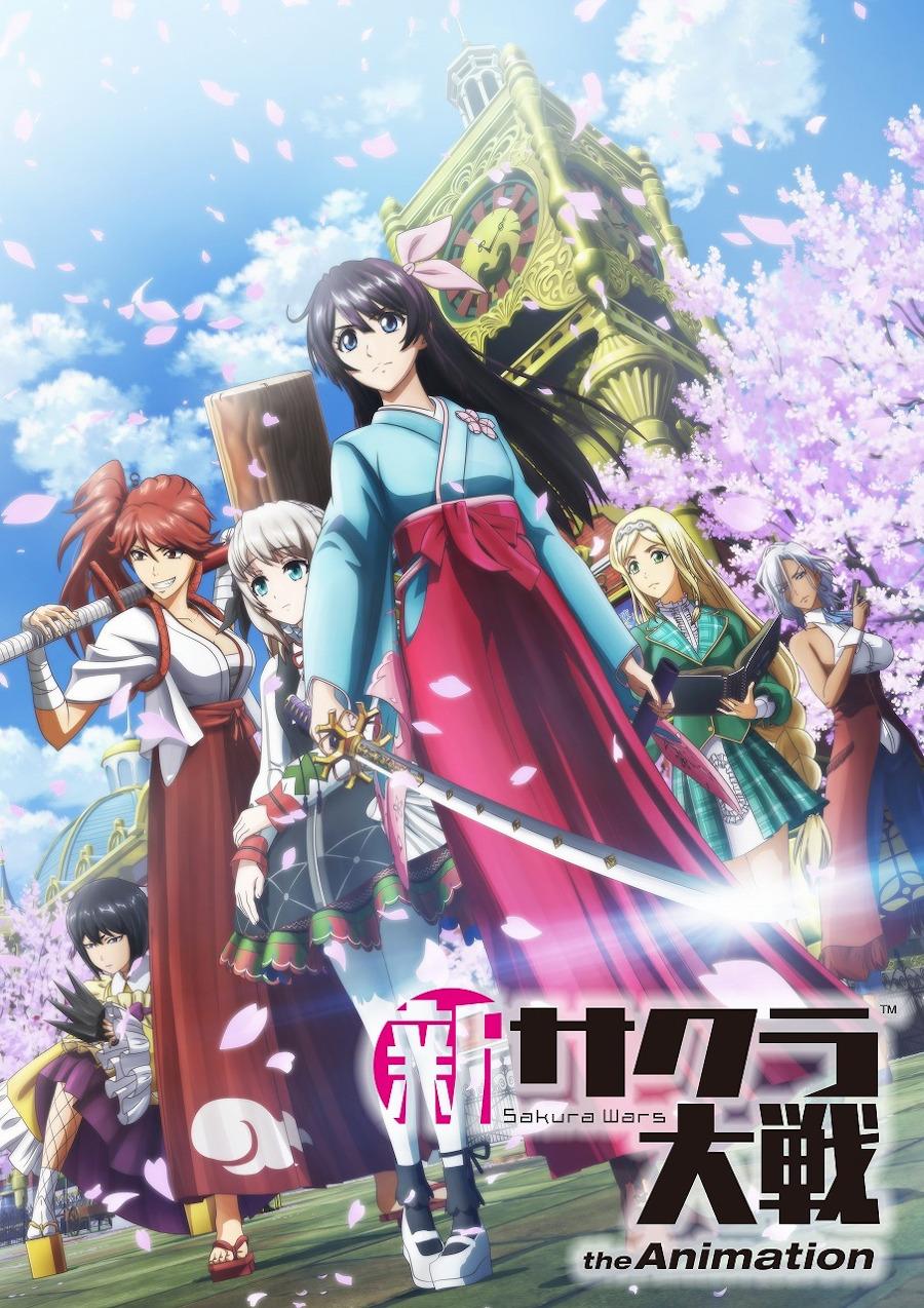 Sakura Wars The Animation Affiche 2