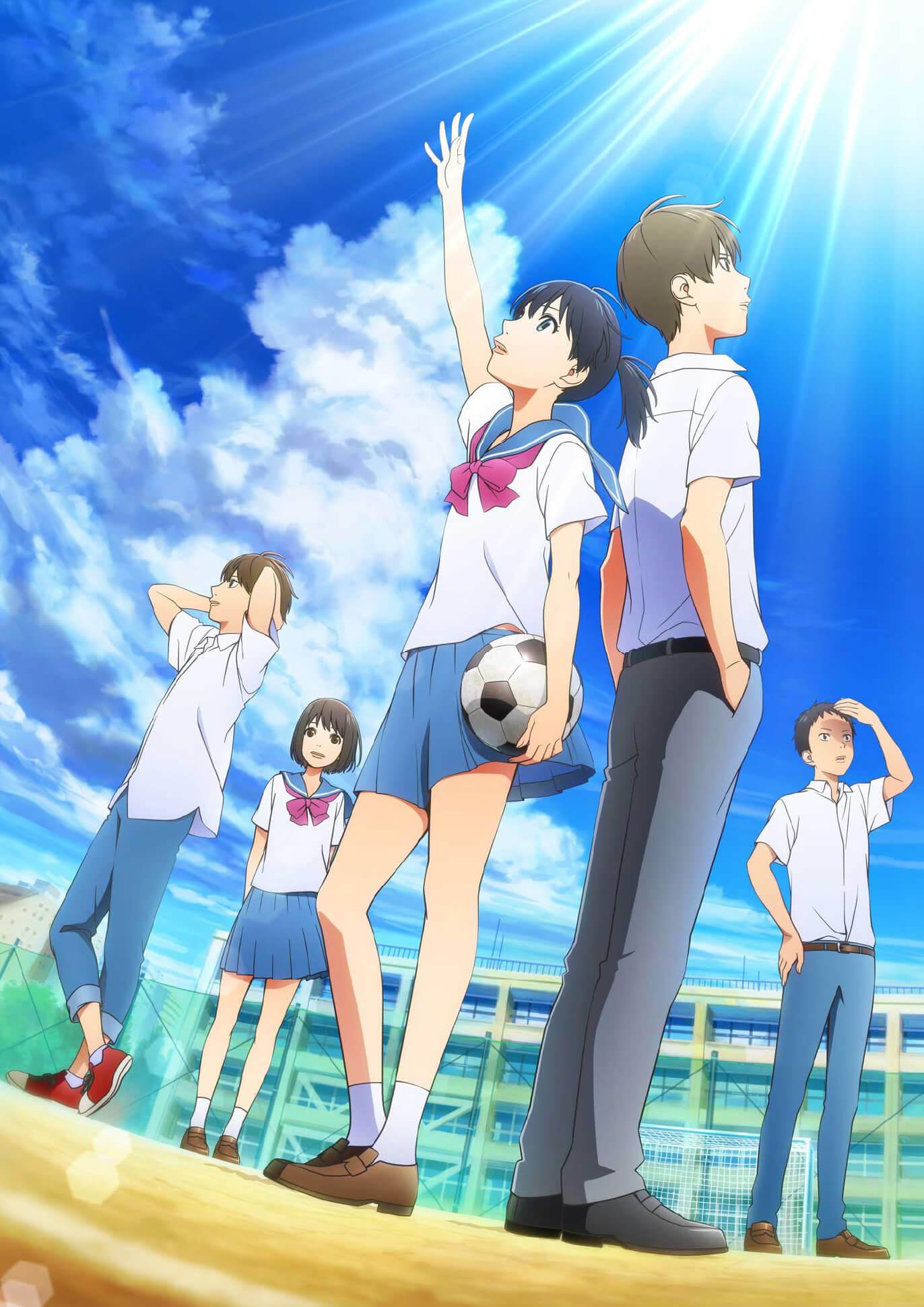 Sayonara Football Film Visuel