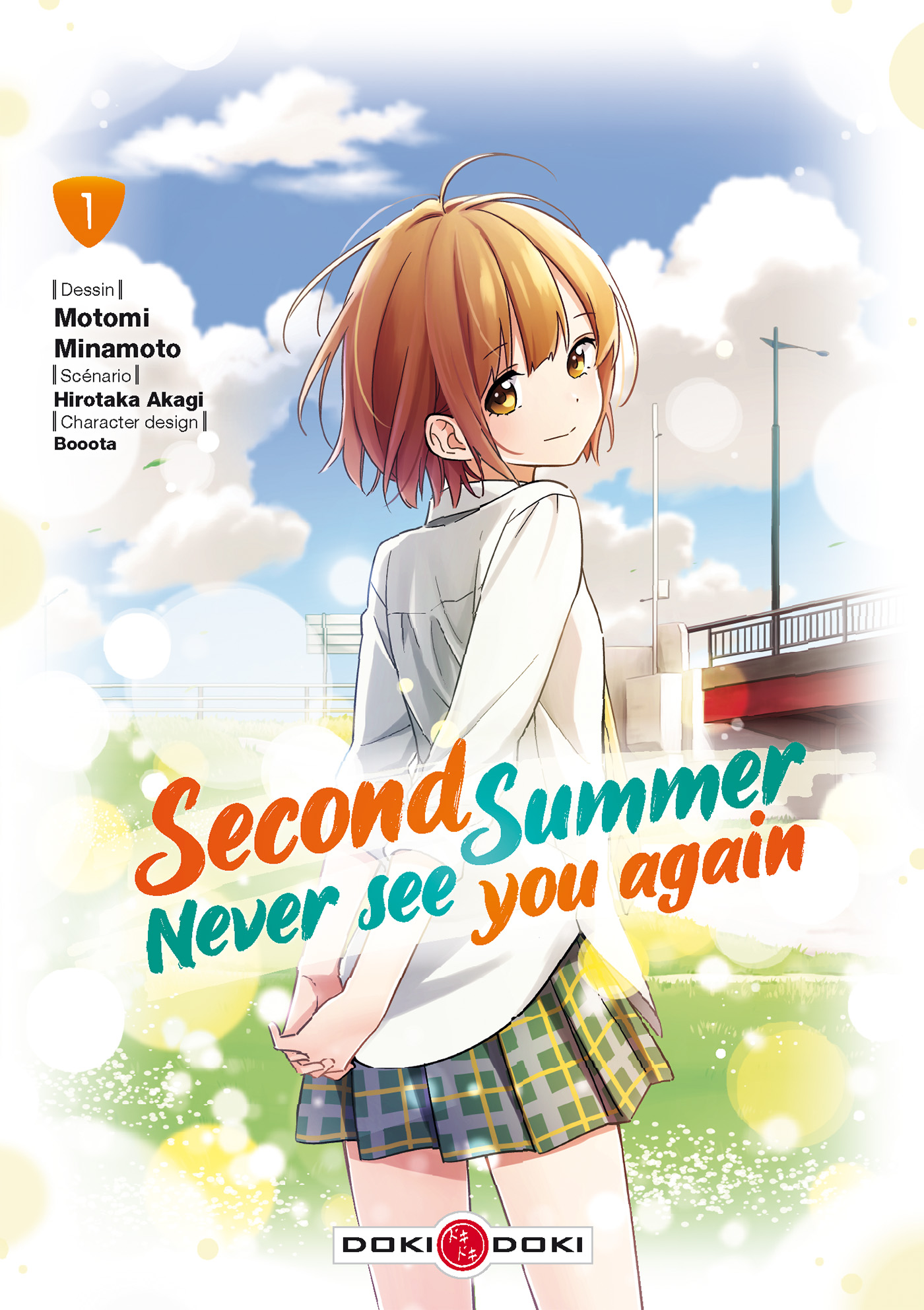 Second Summer Never See You Again 1