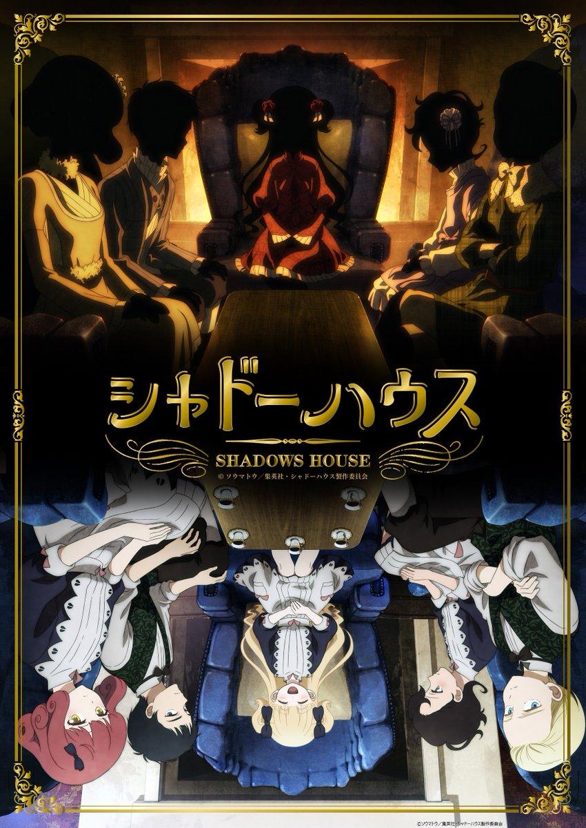 http://www.manga-sanctuary.com/public/Shadows_House_Visuel.jpg